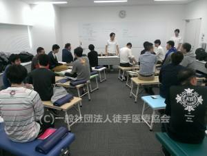 手技療法・徒手医学の実践講習会|一般社団法人徒手医療協会