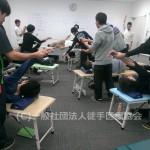 徒手医療協会|手技療法|セミナー・講習会