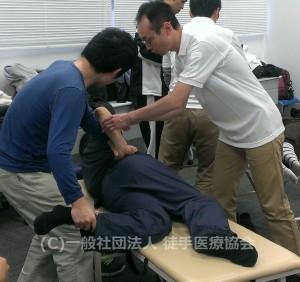 徒手医療協会|臨床実習