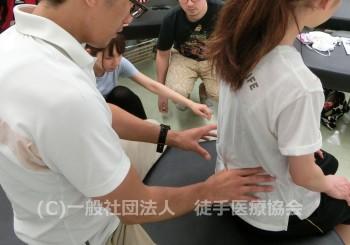 治すことの喜びをかみしめる 疾患別・知っておきたい10の手技|2015/10/18 大阪