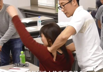 肩峰下インピンジメント症候群・五十肩の徒手的臨床|2016/6/26 Sun. (東京)