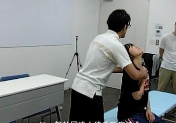 第2回|頚肩部の痛みをもたらすトリガーポイントへの評価と治療 on 2016/8/28 Sun.