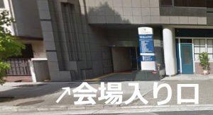 大阪医療技術学園専門学校別館入り口