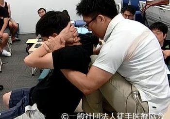 機能回復のための 筋膜性腰痛の徒手的臨床|2016/9/18 Sun. (大阪)