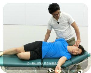 徒手医療協会|DVD手技療法[FRAT]