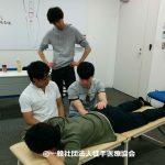 徒手医療協会|手技療法,徒手医学の実践と研究セミナー