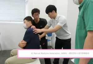 FRAT|徒手医療協会手技療法セミナー