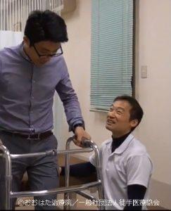 ロコモティブシンドロームへの徒手医学的アプローチ~重力に負けない姿勢保持機能の再獲得|徒手医療協会