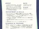 2018年徒手医療協会『臨床実習』@横浜市/神奈川県パワーリフティング選手権大会