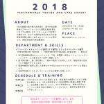臨床実習2018概要|徒手医療協会主宰「臨床技術研究会」